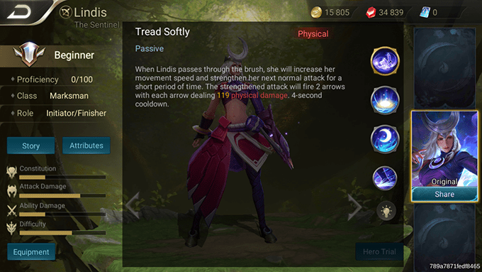 Lindis Tread Softly (Passive)
