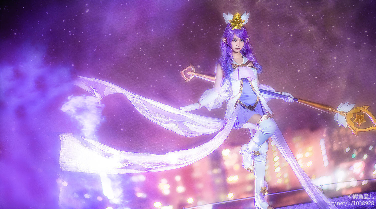 Dainty Star Guardian Janna Cosplay
