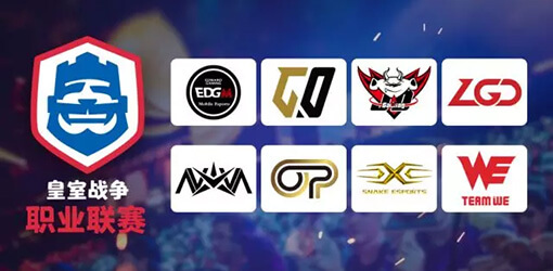 Clash Royale League Chinese teams