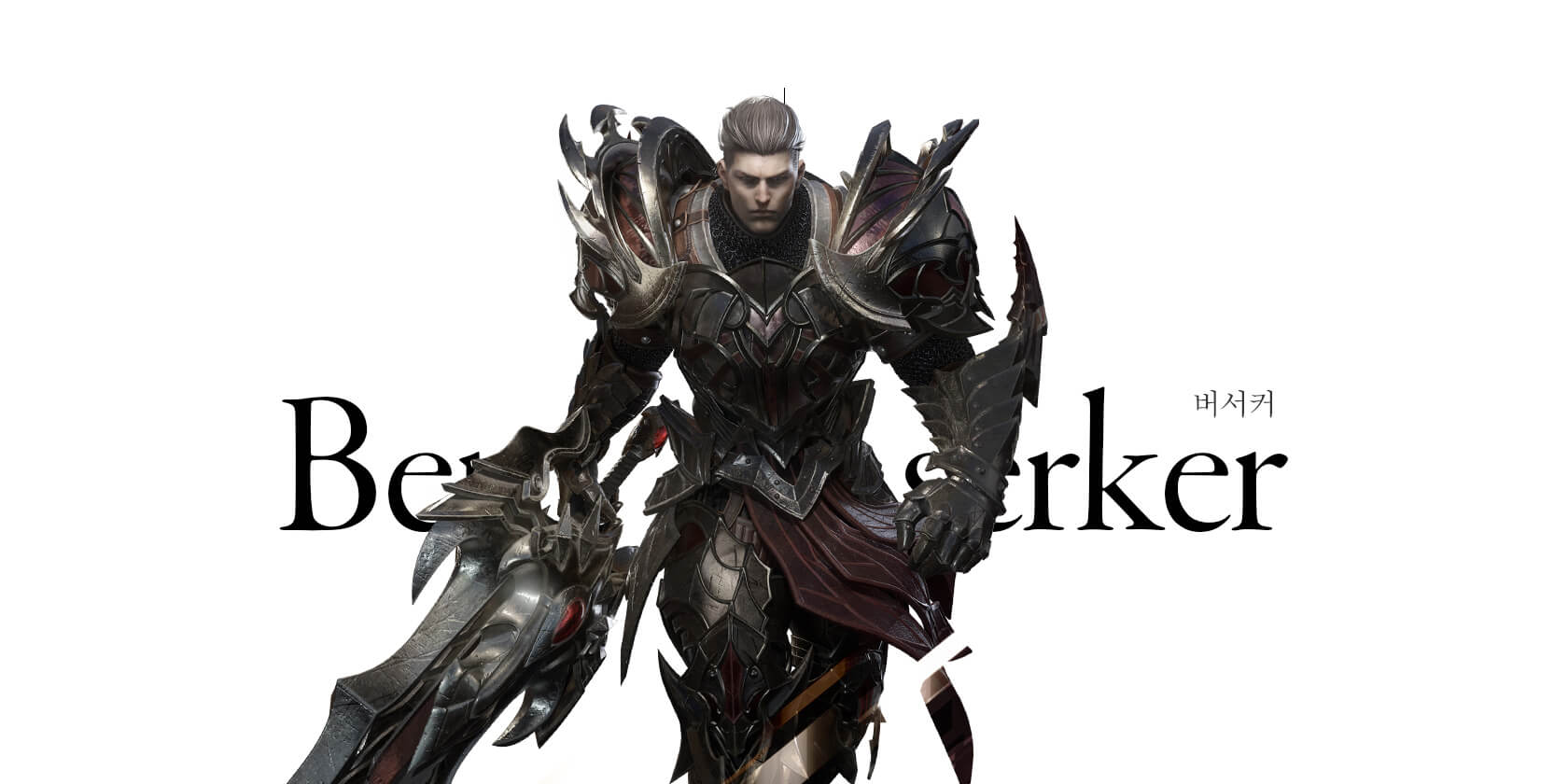 Berserker Lost Ark Final CBT