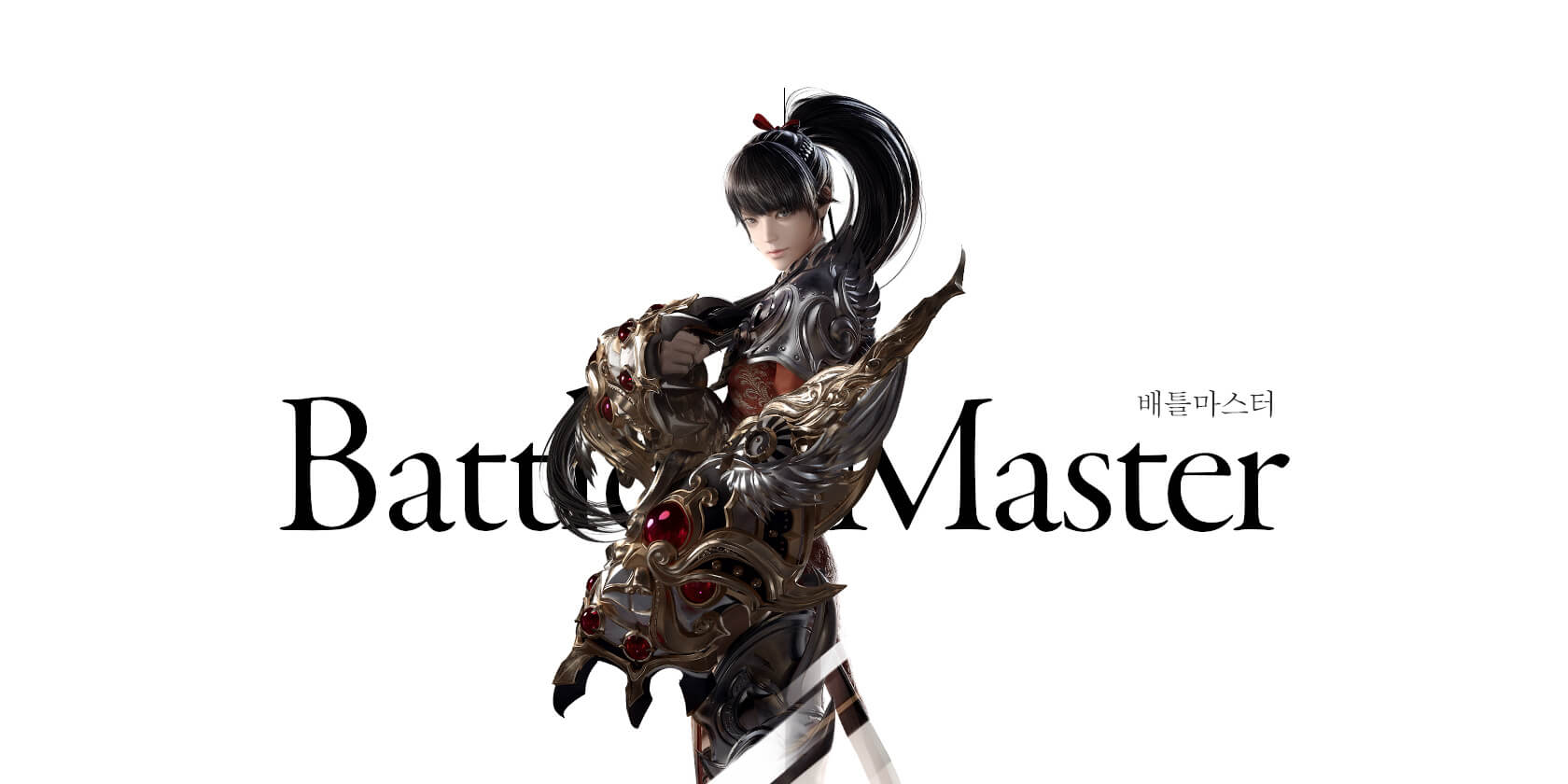 Battle Master Lost Ark Final CBT