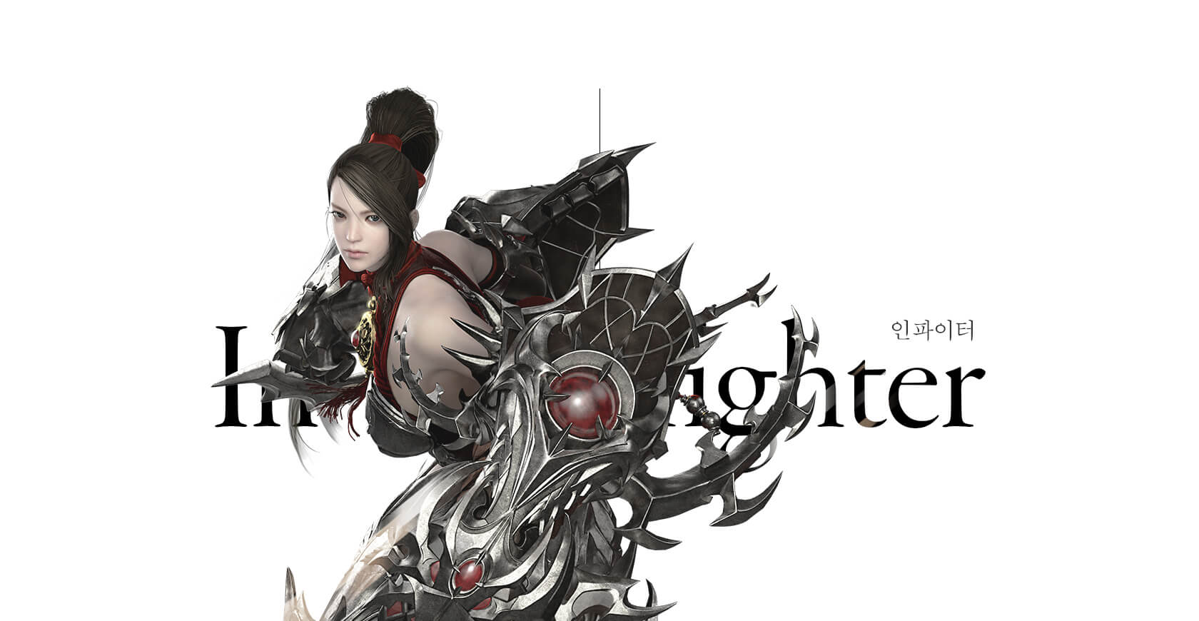 Infighter Lost Ark Final CBT