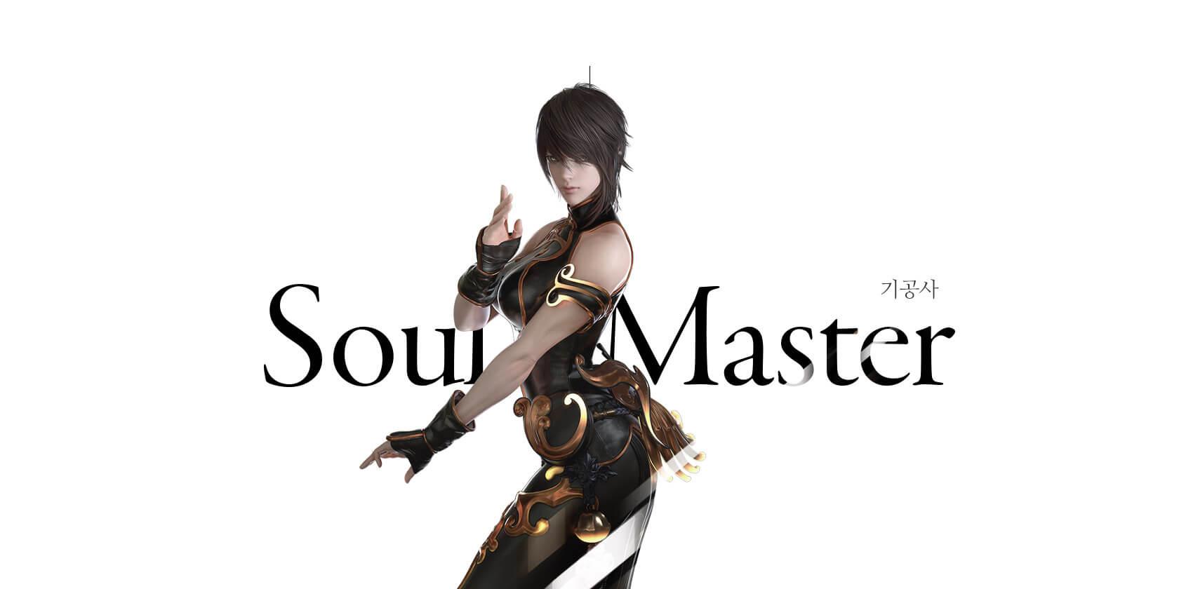 Soul Master Lost Ark Final CBT