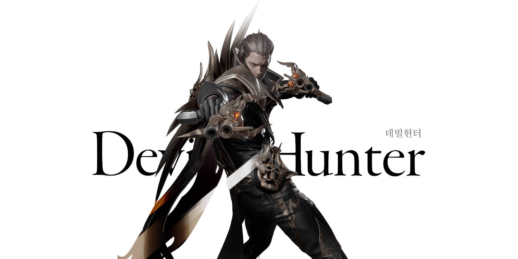 Devil Hunter Lost Ark Final CBT