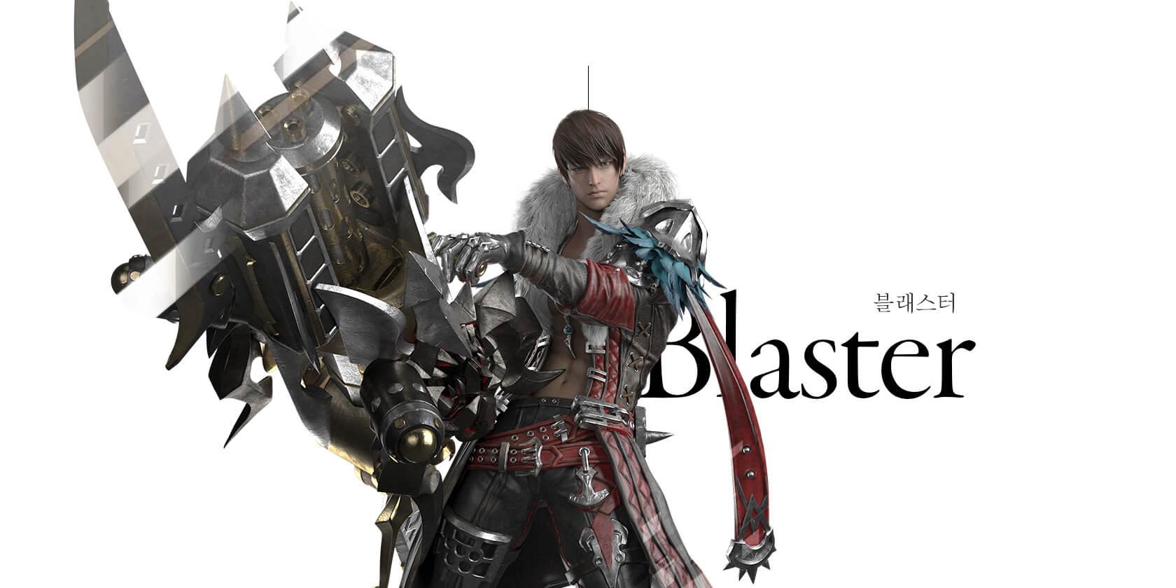 Blaster Lost Ark Final CBT
