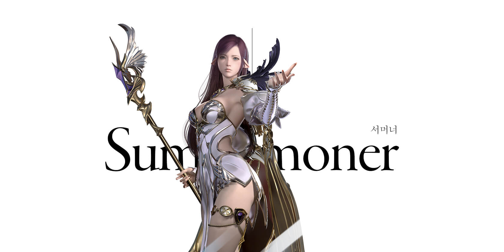 Summoner Lost Ark Final CBT