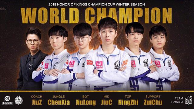 Hero JiuJ win 2018 Honor of Kings Champion Cup Winter Season
