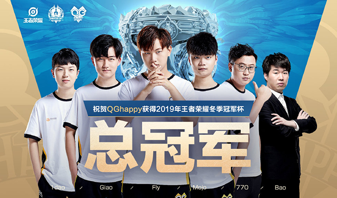 QG Happy - 2019 Honor of Kings Winter Champion Cup Champions