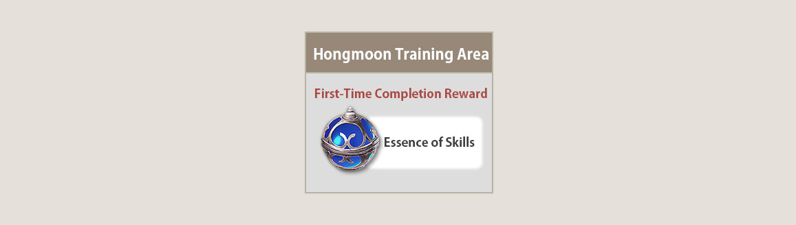 Hongmoon Training Area
