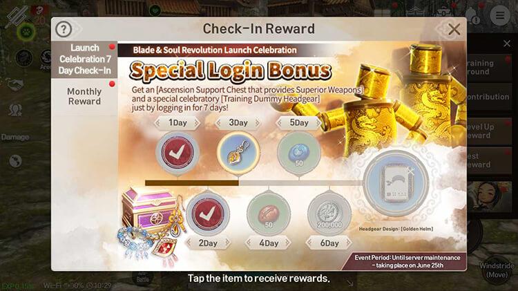 Event Check-In Rewards