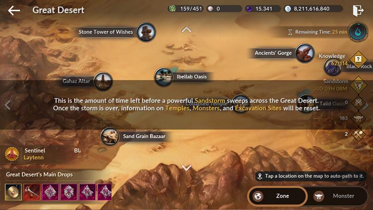 Great Desert Sandstorm