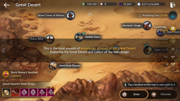 Great Desert Knowledge