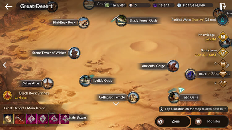 Great Desert Map
