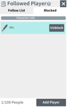 Blocked List Management