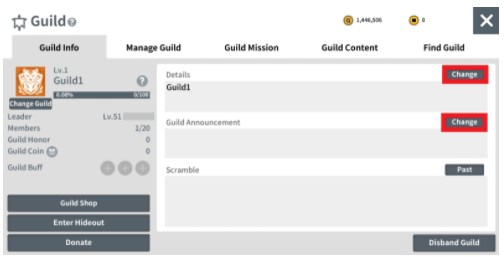 The Guild Intro and Guild Announcements can be changed at any time