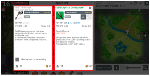 Items that can be obtained through fishing from the corresponding regions can be viewed