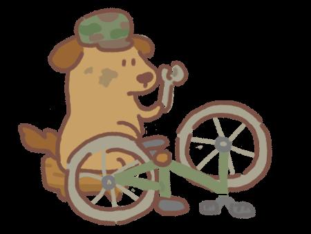 Bicycle Repairs