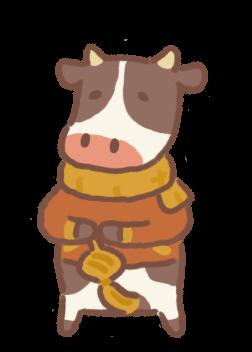 New Year Calf