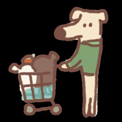 Scavenging Skinny Dog