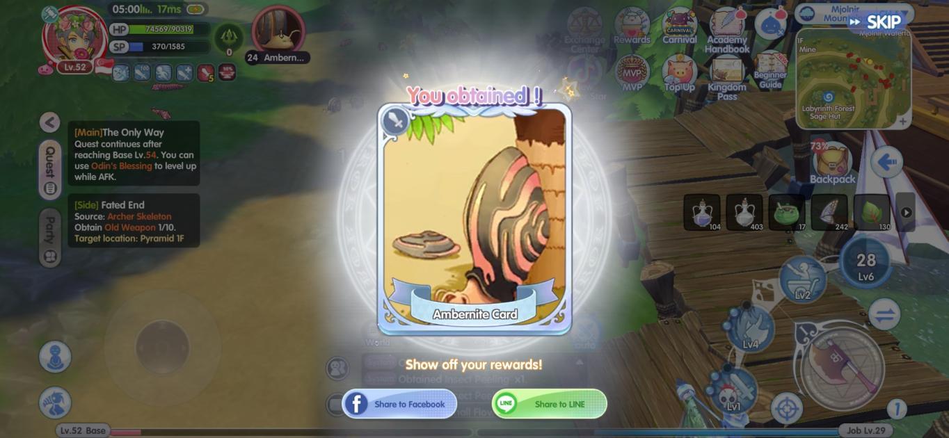 Screenshot_20210714_060052_com.play.rosea.jpg